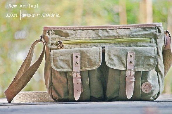 JJ001細緻多口袋斜背包─珊瑚紅 0