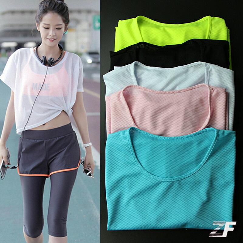 T恤~心齋橋~ 寬鬆版型半透明健身瑜珈跑步快乾 短袖T恤罩衫FAN2251^(現 預^)