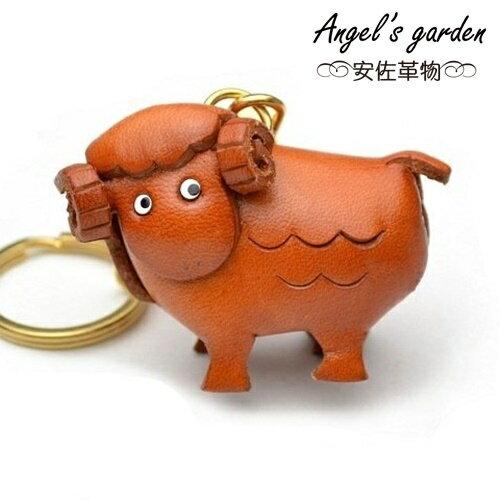 【安佐革物】 日本真牛皮 手工大吊飾禮物 鑰匙圈 羊【Angel's garden 】 56157 Sheep