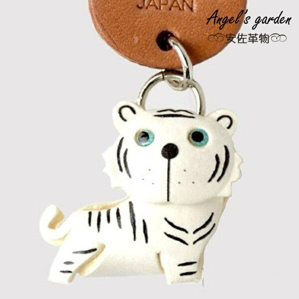 【安佐革物】小白虎-S 日本真牛皮 手工小吊飾禮物 鑰匙圈 【Angel's garden 】 56225 White Tiger