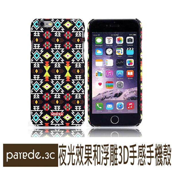 潮流3D浮雕夜光手機殼 08黑菱格  動物 磨砂手感 iPhone6/6S 5S SE 6+【Parade.3C派瑞德】