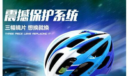 BATFOX蝠狸二合一自行車一體成型頭盔防風鏡大碼超輕安全帽子