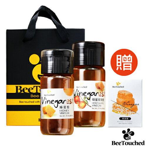 蜜蜂工坊-蜂蜜醋禮盒(500ml X2)  送 1盒 蜂蜜醋隨身包 ★中秋限定 - 限時優惠好康折扣