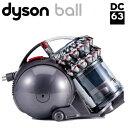 Dyson 銀紅款 DC63 moto 吸塵器 電動毛刷 送飛利浦刮鬍刀