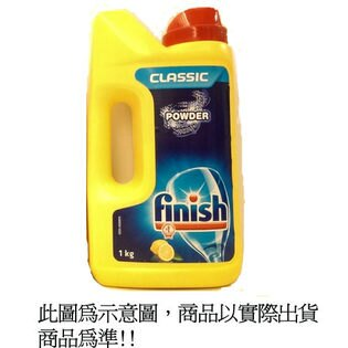 BOSCH 博世 洗碗機專用洗碗粉1瓶 1Kg 德國原裝進口
