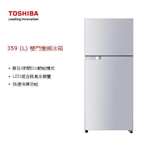 TOSHIBA 東芝 GR~T41TBZ 359L二門ECO節能系列冰箱