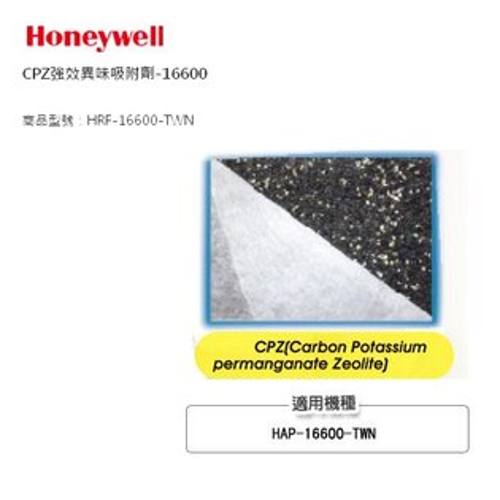 Honeywell 空氣清淨機原廠耗材 HRF-16600-TWN