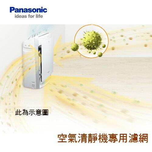 Panasonic 國際 加濕過濾網適用F-VXF35W F-ZXCE50W