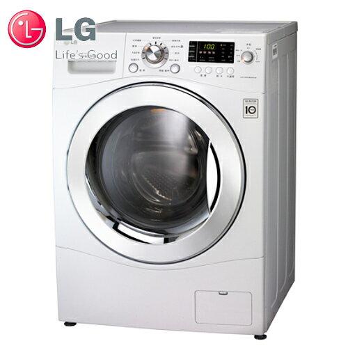 LG 樂金 WD-10RFD 洗衣機 10公斤 白色(洗脫烘)