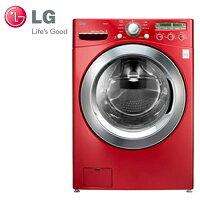 LG電子到LG 樂金 WD-S17NRW 洗衣機 17公斤 紅色(洗脫)/蒸氣