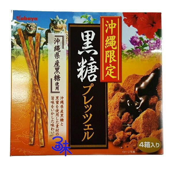(日本) Kabaya 卡巴 沖繩 黑糖餅乾棒 1盒 200 公克(4入)  特價 178 元 【 4901550499480】