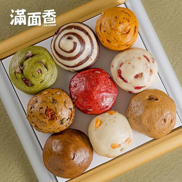 【滿面香】花漾迷你小饅頭 (馬卡龍饅頭) - 9顆入