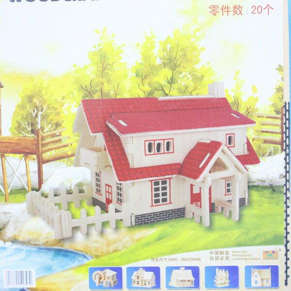 DIY木質拼圖 3D立體拼圖 立體模型屋(G-PH031西式小屋.中2片入)/一組入{促49}~四聯木質拼圖 組合式拼圖