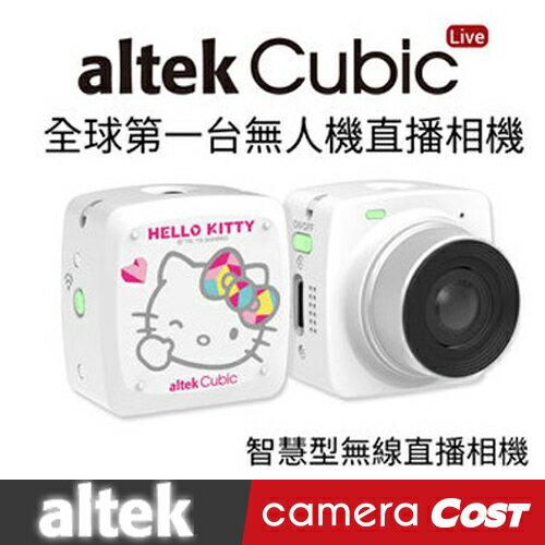 【熱銷現貨!送伸縮自拍棒+32G+螢幕擦】Altek Cubic HELLO KITTY 迷你 智慧型相機 0