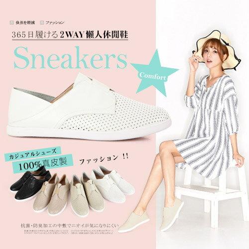 BONJOUR☆每天都能穿!2WAY懶人休閒平底鞋sneakers| C.【ZB0281】4色 0