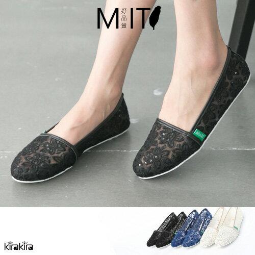 MIT蕾絲網面平底懶人鞋