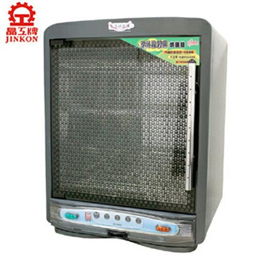 『晶工』☆紫外線殺菌三層烘碗機 EO-9056  ** 免運費 **