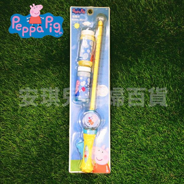 【Peppa Pig】粉紅豬小妹 佩佩豬 泡泡劍