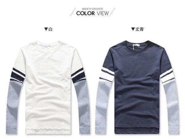 ☆BOY-2☆【NQ96013】休閒雙色拼接條紋袖長袖上衣 1