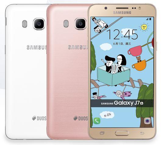贈32G記憶卡+沙灘組+立架】SAMSUNG Galaxy J7 (2016年新版) J710 雙卡雙待 5.5吋 智慧型手機【葳豐數位商城】