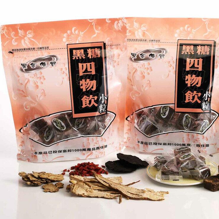 【黑金傳奇】黑糖養生飲(小顆,390g) 0