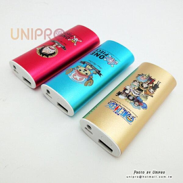 【UNIPRO】航海王 One Piece 超質感LED行動電源5200mAh 海賊王 手機平板 iPhone BSMI