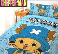 航海王週邊商品推薦LUST寢具 【航海王/喬巴超人-藍 】/床包/枕套/被套、日本卡通授權、台灣製
