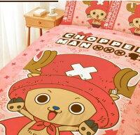 航海王週邊商品推薦LUST寢具 【航海王/喬巴超人-粉 】床包/枕套/被套、日本卡通授權、台灣製