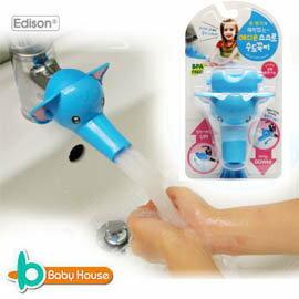 『121婦嬰用品館』baby house  愛迪生 可愛造型水龍頭 - 大象(藍/粉) 0