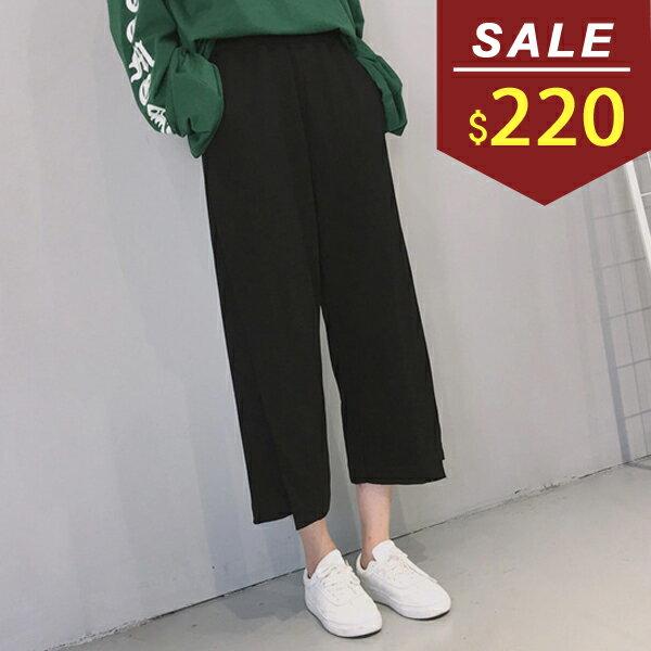 長褲 不對稱褲管純色鬆緊腰八分直筒長褲 小豬兒 MiNi Jule ~KCA6204966