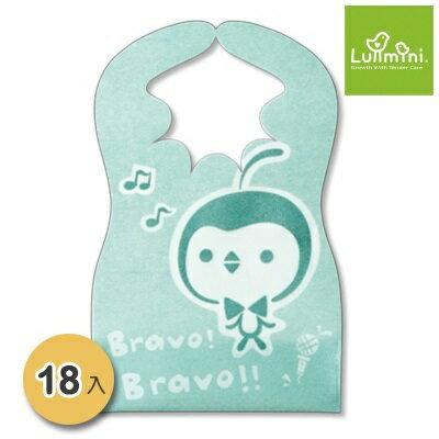 台灣【Lullmini】Floret 嬰幼童拋棄型圍兜6入(企鵝) 1