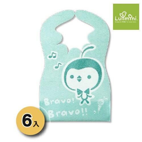 台灣【Lullmini】Floret 嬰幼童拋棄型圍兜6入(企鵝) 0
