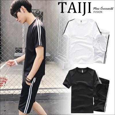套裝~NTJBDJ445~日韓風格‧簡約素面側邊條紋 休閒套裝‧二色‧加大 ‧海灘褲 工作