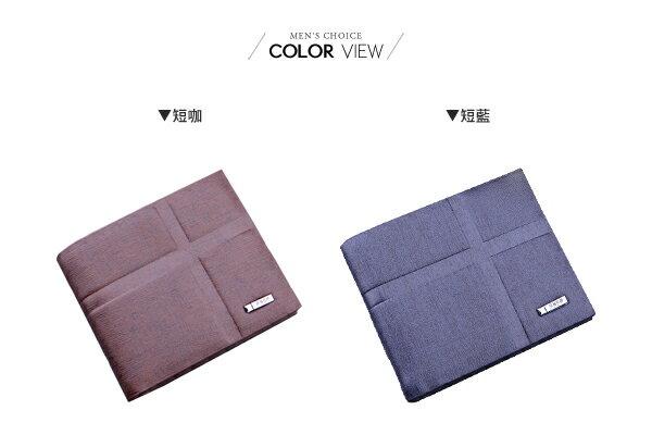 ☆BOY-2☆【NQA382】質感素面十字壓紋中短皮夾 1
