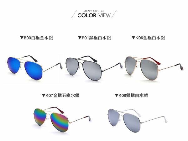☆BOY-2☆【N5001】太陽眼鏡 經典飛行員炫彩墨鏡 1