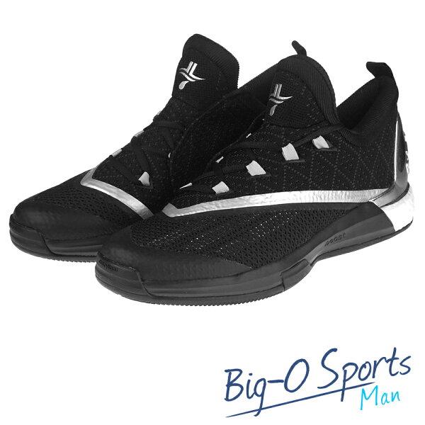 ADIDAS 愛迪達 CRAZYLIGHT BOOST 2.5 LOW   籃球鞋 男 AQ7584 Big-O Sports