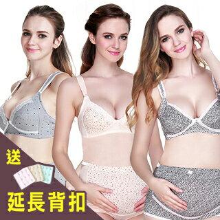 【JoyBaby】純棉孕婦高腰可調節孕產婦托腹褲 哺乳內衣 全棉內褲