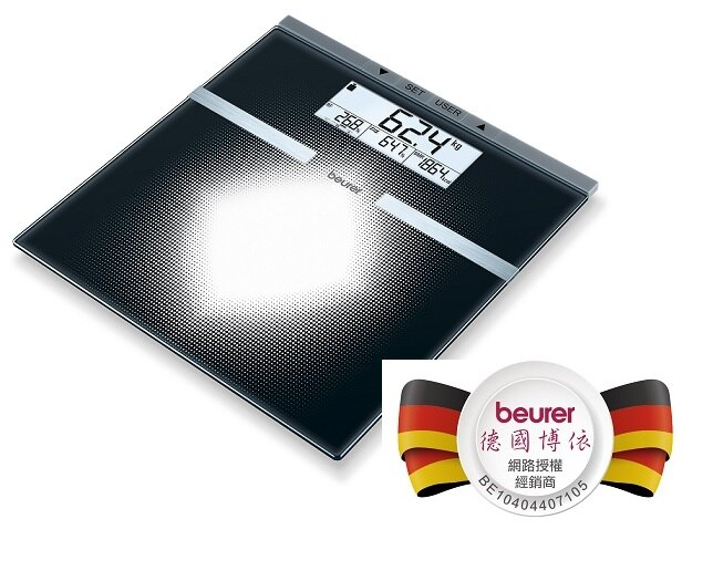 德國博依beurer 多功能體脂計BG21,限量加贈TANITA計步器PD635,德國原裝,三年保固
