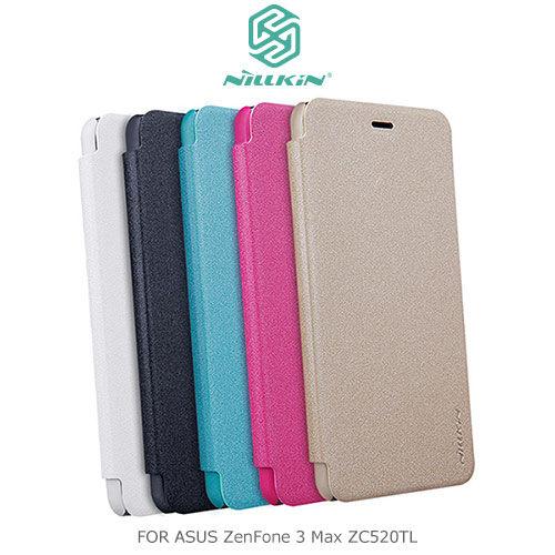 【愛瘋潮】NILLKIN SUS ZenFone 3 Max ZC520TL 星韵皮套 側翻皮套 保護套 手機殼