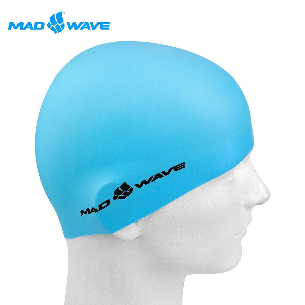 俄羅斯MADWAVE成人加大舒適矽膠泳帽LIGHT BIG 1