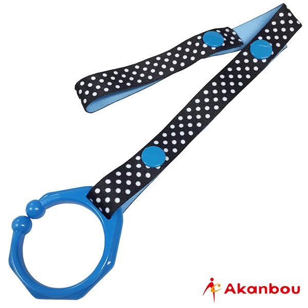 日本【Akanbou】C型扣環玩具吊帶-藍/黃 1