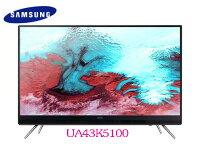 Samsung 三星到三星 SAMSUNG 43K5100  43吋 FHD 平面 LED液晶電視   UA43K5100WXZW/UA43K5100