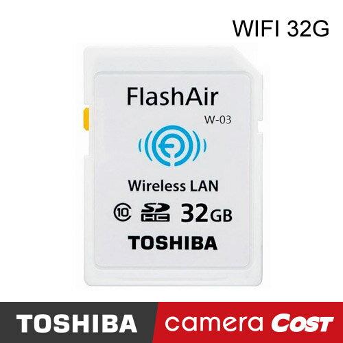 Toshiba FlashAir Class10 SDHC 32GB 32G WIFI 記憶卡 W-03 - 限時優惠好康折扣