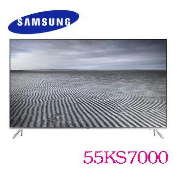 三星 SAMSUNG 55KS7000 55吋 液晶電視 超4K HDR Wi-Fi 公司貨 UA55KS7000WXZW/UA55KS7000
