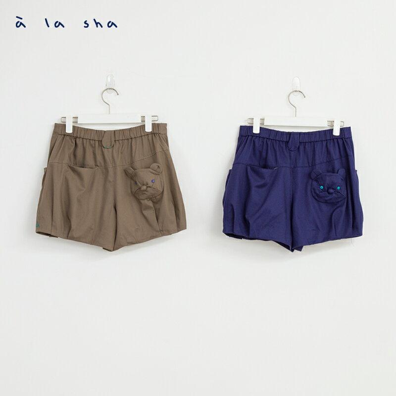 a la sha 阿財與熊剪接車摺短褲 3