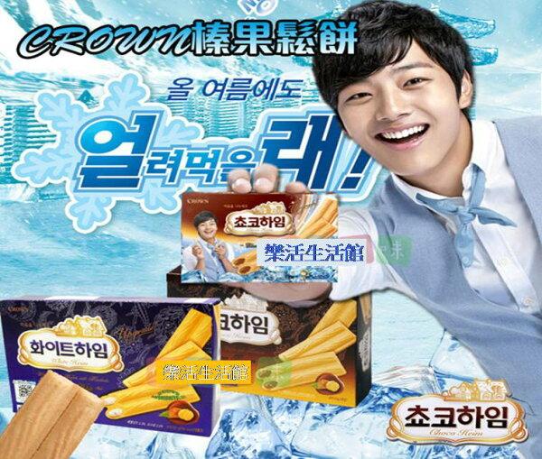 韓國Crown榛果白巧克力 威化脆餅