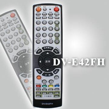 【遙控天王】DV-E42FH (Dynaview亨輯/Hisense海信/Skyworth創維/TCL王牌/KONKA康佳/SEIKI/DecaView友嘉) 液晶/電漿電視全系列遙控器**本單價為單支價格**