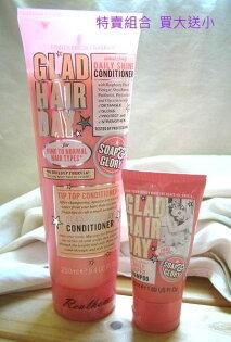 *Realhome* 英倫復古 SOAP&GLORY 甜心保濕潤髮乳/買大送小(洗髮精)-每人限購一組