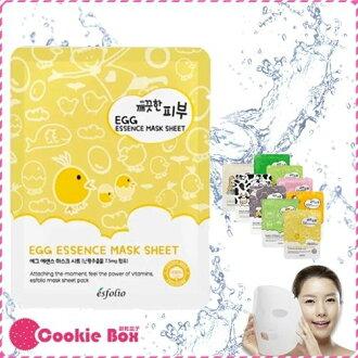 *餅乾盒子* 韓國 韓製 保養 品牌 esfolio 高效 精華 面膜 mask korea 保濕 滋養 13元 (25ml/單片)