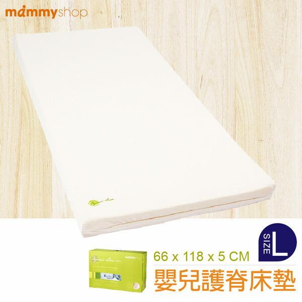 *加贈同款有機棉布套* Mammyshop媽咪小站 - 有機棉嬰兒護脊床墊 -L (5cm加厚保護款) 0